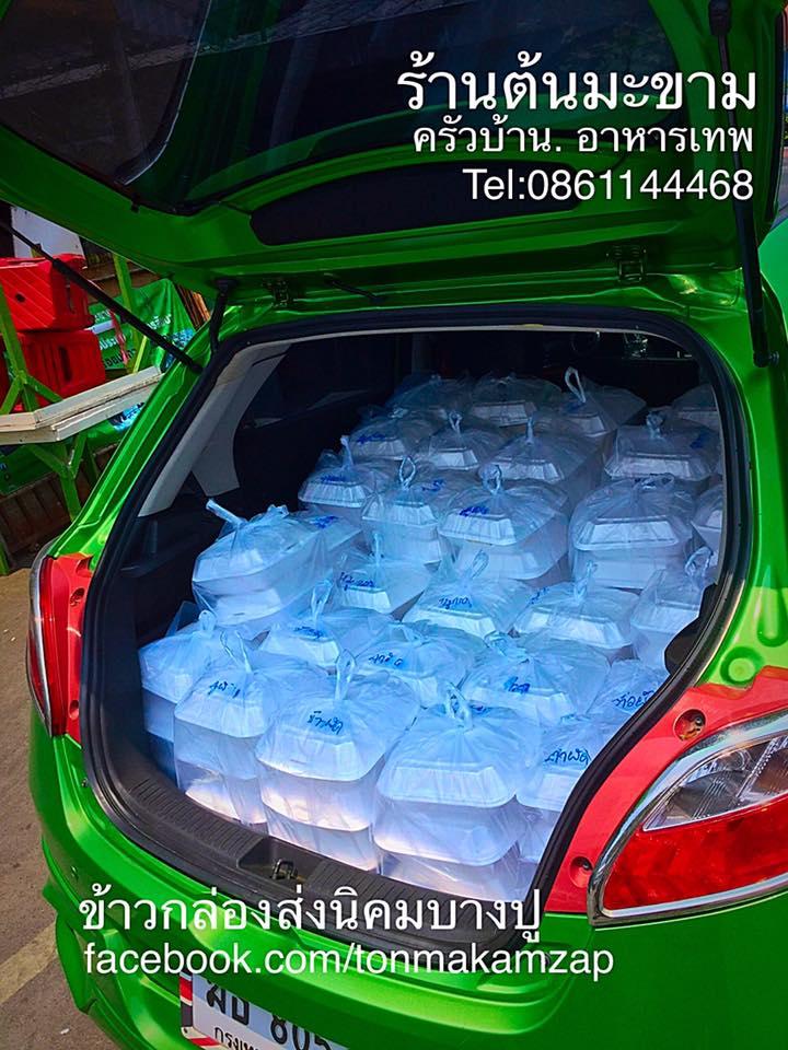 รถส่งข้าวกล่อง ร้านต้นมะขาม บางปู ตำหรุ สมุทรปราการ