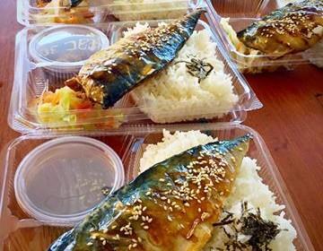 ข้าวหน้าปลาซาบะ
