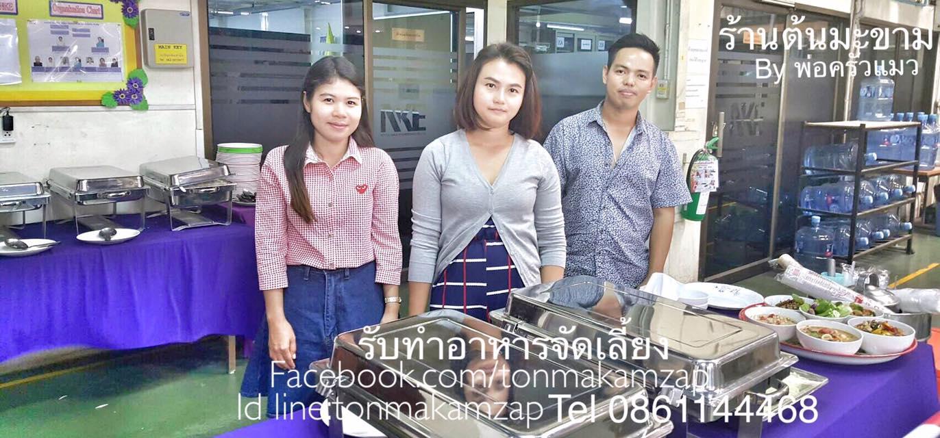 บริการอาหารจัดเลี้ยงบุฟเฟ่ต์นอกสถานที่ บริษัท นิปปอน คิไค เอนจิเนียริ่ง.