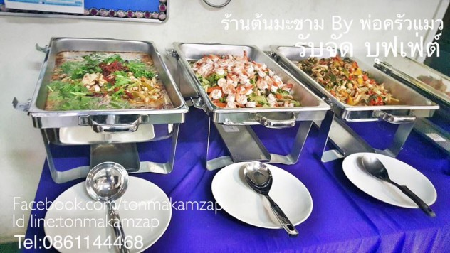 catering buffet-3