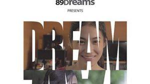 ทุบทุกสถิติ หนังไทยเปิดตัววันแรก 550 บาท