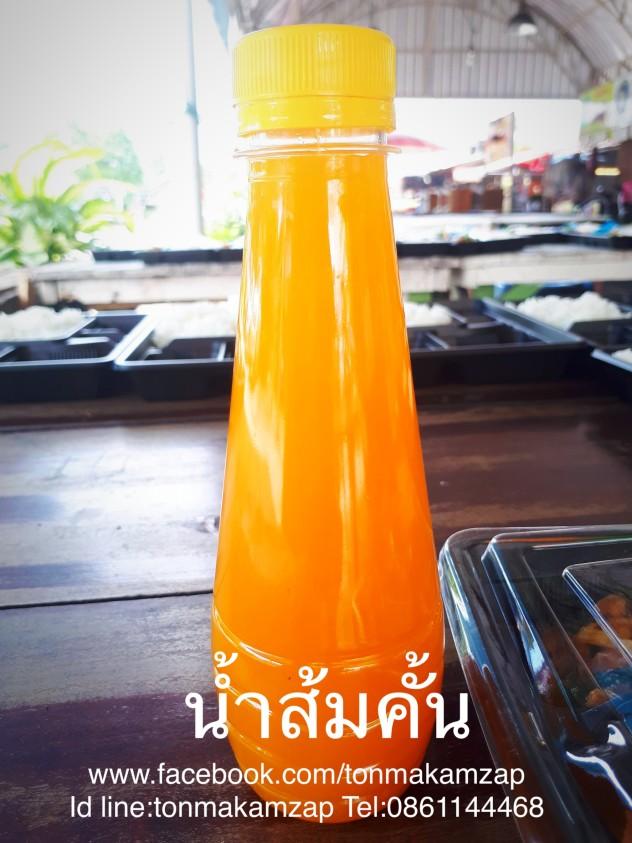 น้ำส้มคั้นร้านต้นมะขาม