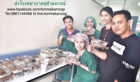 พ่อครัวแมวรับทำข้าวกล่องส่งโรงพยาบาล