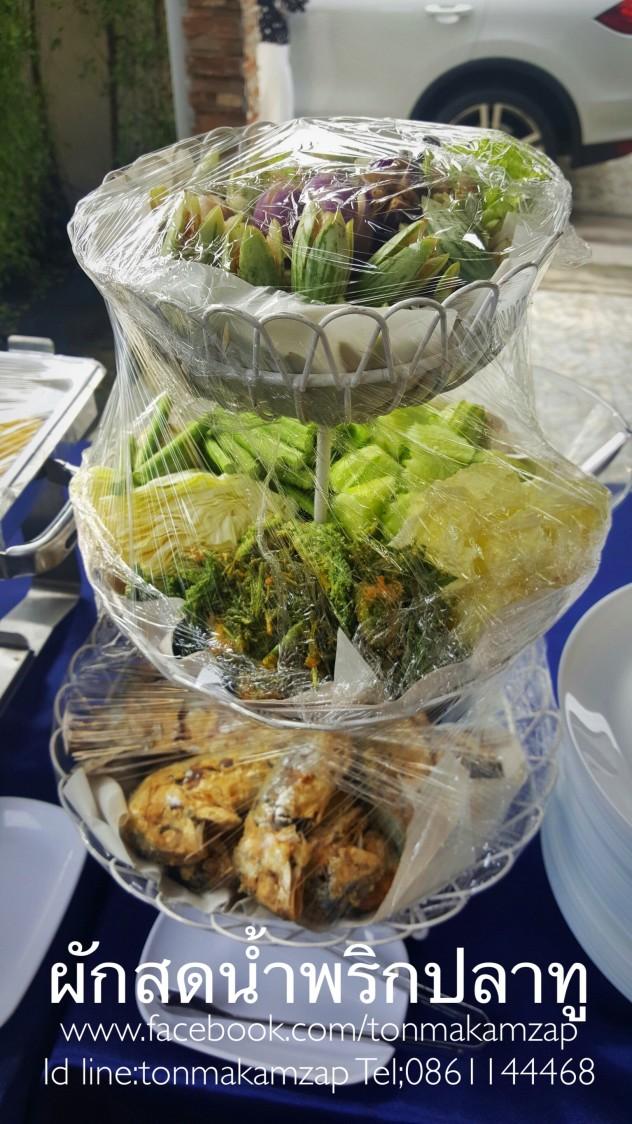 ชุดผัก น้ำพริกกะปิปลาทูทอด