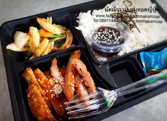 ข้าวหมูทอดญี่ปุ่น กับผัดผักรวม
