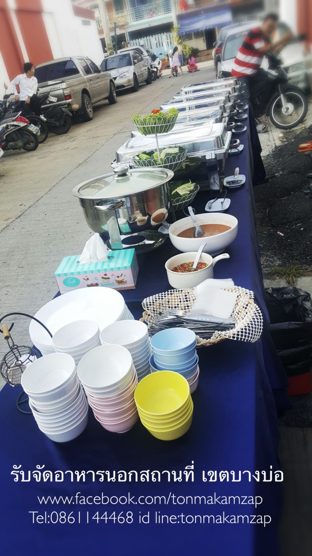 รับจัดอาหารนอกสถานที่เขตบางบ่อ