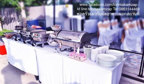 รับจัดอาหารนอกสถานที่เขตสมุทรปราการ