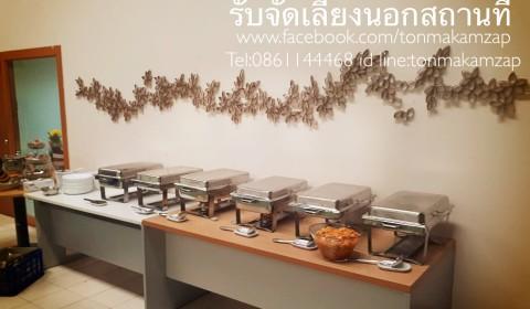 อาหารจัดเลี้ยงนอกสถานที่งานเลี้ยงปีใหม่ โดยพ่อครัวแมว