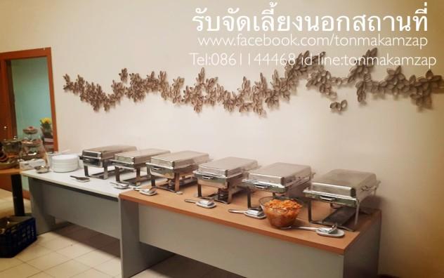 อาหารบุฟเฟ่ต์นอกสถานที่จัดเลี้ยงปีใหม่