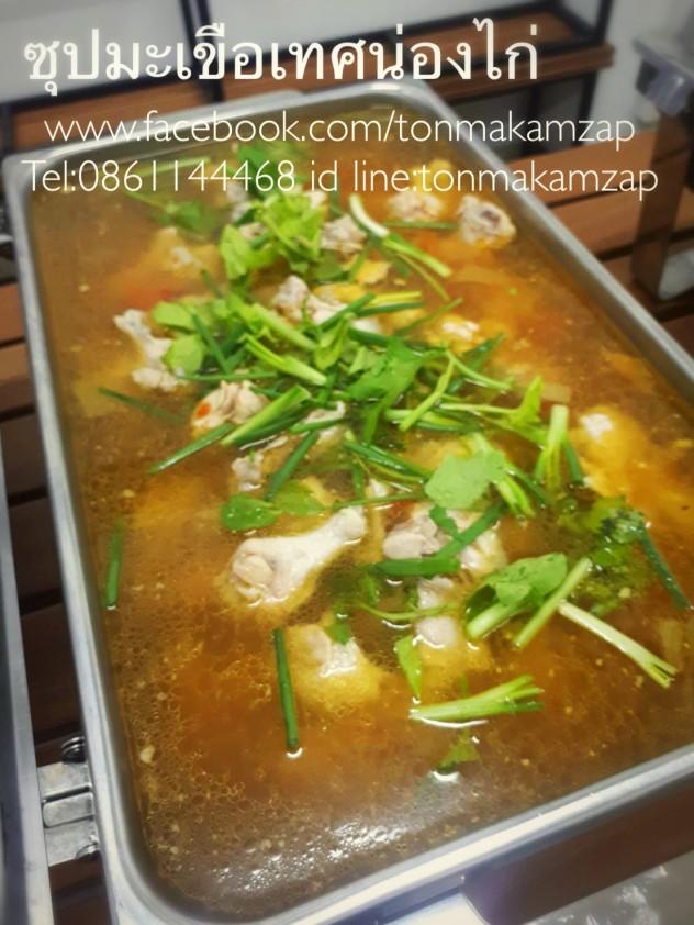 ซุปน่องไก่ อาหารจัดเลี้ยงนอกสถานที่