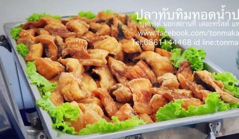 ปลาทับทิมทอดน้ำปลา พร้อมน้ำยำมะม่วง จากร้านต้นมะขาม