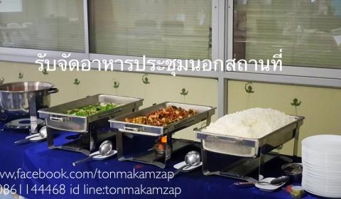 รับจัดอาหารบุฟเฟ่ต์นอกสถานที่ เขตสมุทรปราการ โดยพ่อครัวแมว