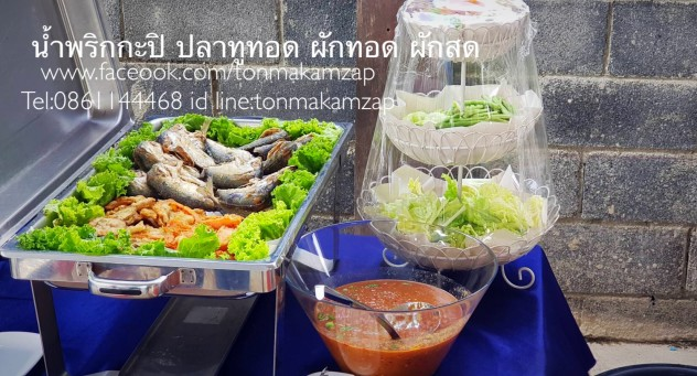 ชุดน้ำพริกกะปิ ปลาทูทอด ผักสด ผักทอด โดยพ่อครัวแมว