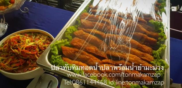ปลาทับทิมทอดน้ำปลา ทอดให้กรอบนอกนุ่มใน กินคู่กับน้ำยำมะม่วง ถึงใจจริงๆ