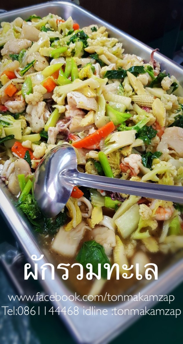 ผัดผักรวมทะเล อร่อยมีประโยชน์ ทานได้ทุกวัย