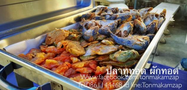 รายการอาหารบุฟเฟ่ต์อร่อยๆ:น้ำพริกกระปิ ปลาทูทอด ผักทอด