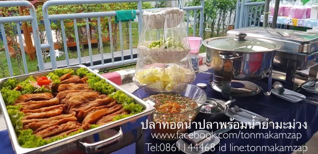 ปลานิลทอดน้ำปลา พร้อมน้ำยำมะม่วง อร่อยมากโดยพ่อครัวแมว
