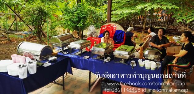 พ่อครัวแมวรับจัดอาหารนอกสถานที่ เขตสมุทรปราการ