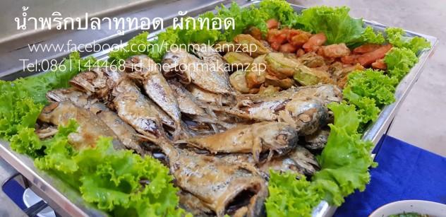 ผักทดอปลาทูทอดกินกับน้ำพริก นี่สิ. อร่อยแบบสุดๆ