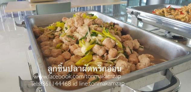 ลูกชิ้นปลากรายผัดพริกอ่อน เป็นเมนูที่หอมอร่อย