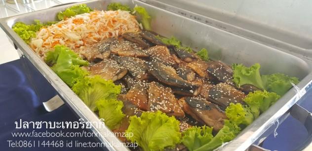 ปลาซาบะเทอริยากิ โดยพ่อครัวแมว