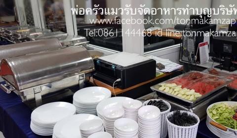 พ่อครัวแมวบริการ อาหารจัดเลี้ยงแบบบุฟเฟ่ต์นอกสถานที่เขตสวนหลวง