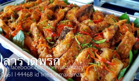 ปลาราดพริก เด็ดที่น้ำพริกราดปลา อร่อยอยากให้ลองนะครับ