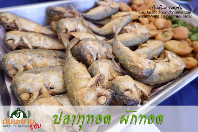 ชุดน้ำพริกปลาทูผักทอด ไปงานไหนลูกค้าก็ชอบ