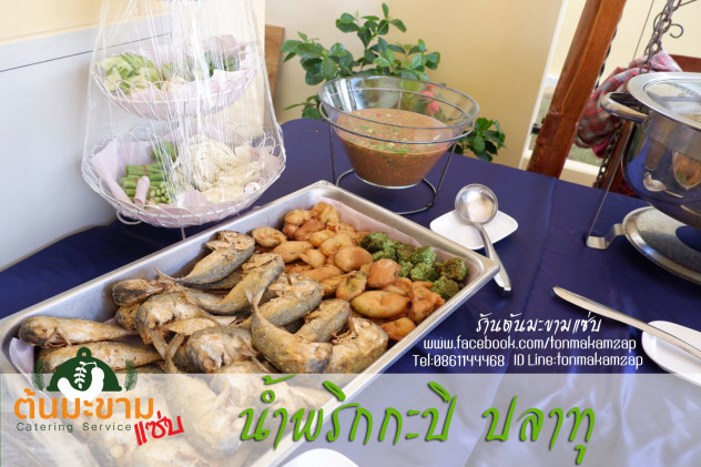 น้ำพริกกะปิ ปลาทู แสนอร่อย