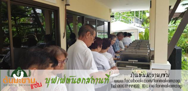 จัดบุฟเฟ่ต์นอกสถานที่ จากร้านต้นมะขามแซ่บ อาหารอร่อยแน่นอนลูกค้าต่างแนะนำต่อๆกัน