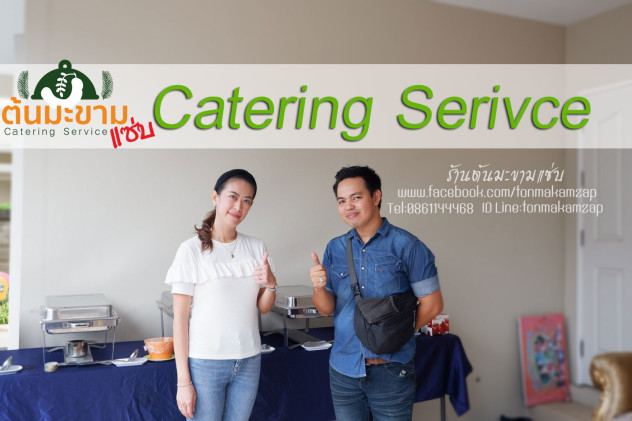 catering service H1