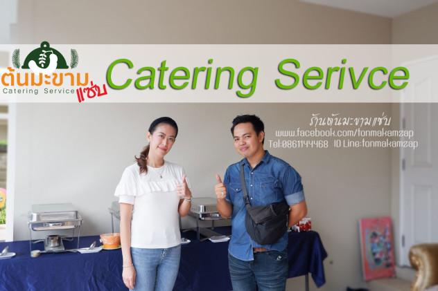 CateringService อาหารทำบุญบ้าน หมู่บ้าน ภัสสร เพรททีค