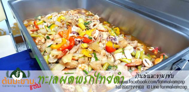 ทะเลผัดพริกไทยดำ อร่อย เข้มรสชาติกับพริกไทยดำ สูตรเด็ดจากร้านต้นมะขามแซ่บ