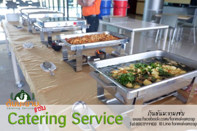 catering Serivce BP แคเทอริ่งบางพลี
