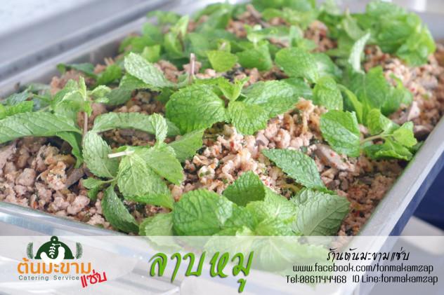 catering ลาบหมู จัดเลี้ยงนอกสถานที่อาหารอร่อยแนะนำ เขตบางพลี