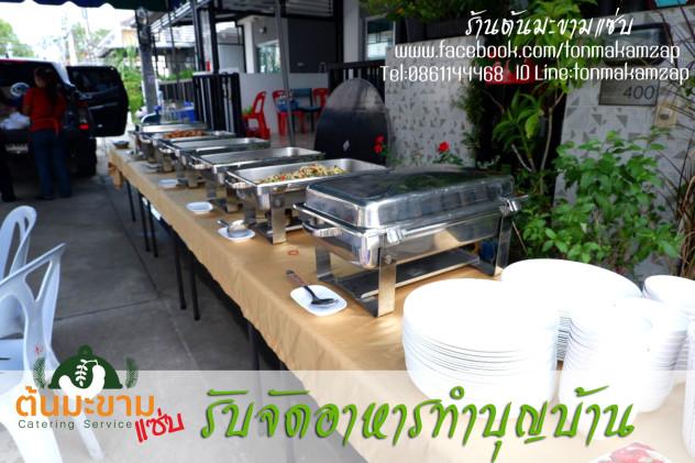 รับจัดอาหารทำบุญบ้าน ตัวอย่างหมู่บ้านพฤกษา106 ตำหรุบางพลี
