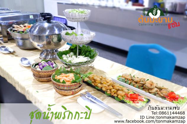 ของอร่อยที่ลูกค้าต่างชื่นชอบ น้ำพริกกะปิปลาทูผัดทอดผักสด