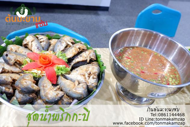 น้ำพริกกะปิปลาทู อาหารง่ายๆที่ทุกคนชาวไทยชื่นชอบ