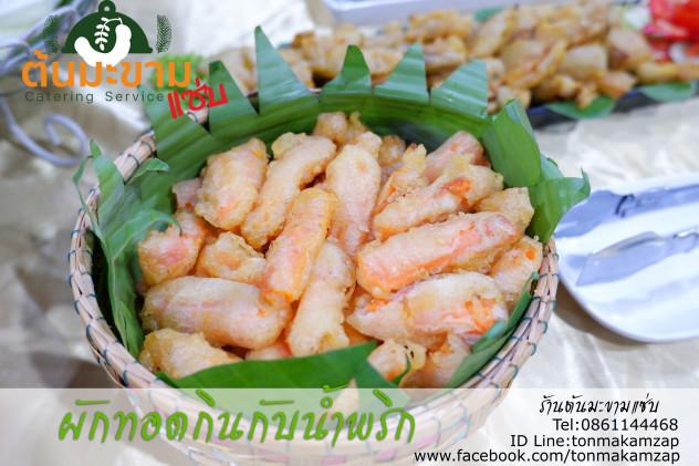 น้ำพริกอ่ร่อยๆ ขาดไม่ได้เลยผักแบบไทยๆเอามาชุบแป้งทอดให้กรอบ