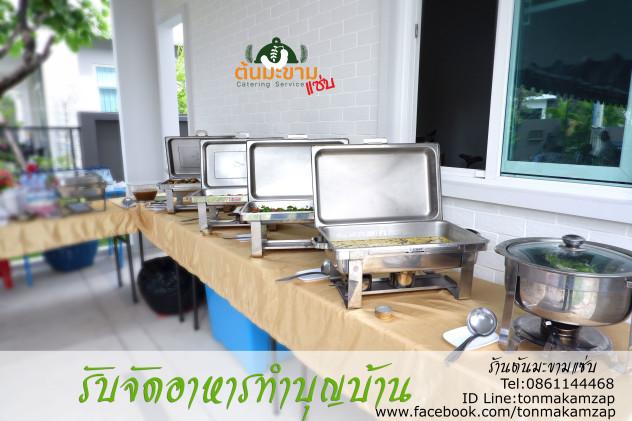 ตัวอย่างอาหารทำบุญบ้าน หมู่บ้าน มัณฑนา หนามแดง สมุทรปราการ