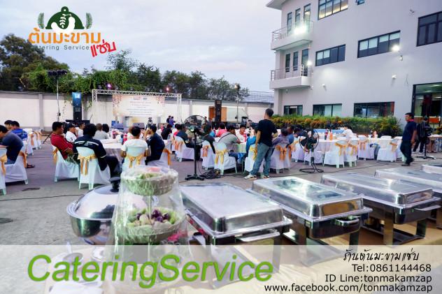 cateringservice จัดเลี้ยงบุฟเฟ่ต์นอกสถานที่