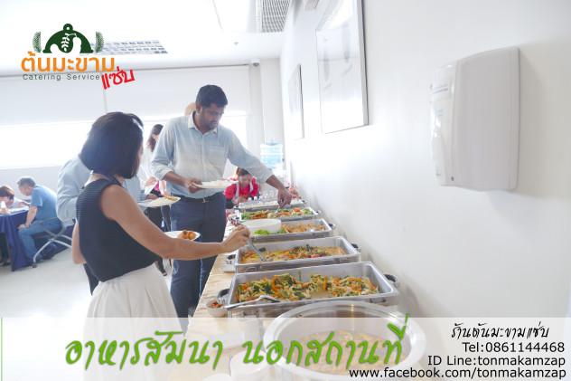 อาหารนอกสถานที่อร่อยๆพร้อมจัดในบริษัทของคุณ