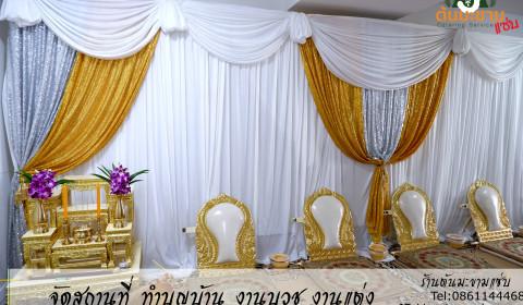 จัดสถานที่งานบวชงานแต่งงานทำบุญบ้านสมุทรปราการ