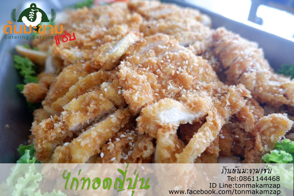 ไก่ทอดญี่ปุ่น กรอบอร่อยๆ ซอสนุ่มละมุ่น