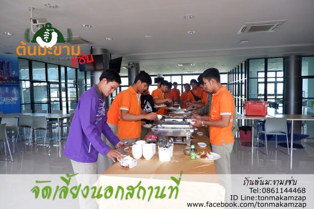 catering จัดเลี้ยงนอกสถานที่ อาหารอร่อยถูกปากแนะนำ จากลูกค้าผู้ใช้บริการเป็นประจำ