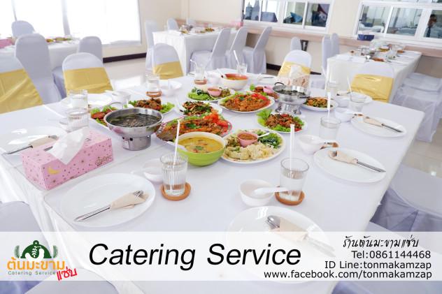 cateringService จัดเลี้ยงแคทเทอรื่ง อาหารบุฟเฟ่ต์นอกสถานที่