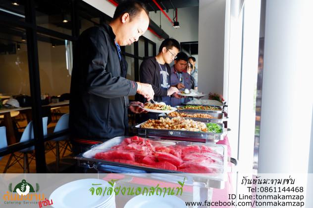 อาหารจัดเลี้ยงมื้อกลางวัน แบบบุฟเ่ต์ในสถานที่ของคุณ