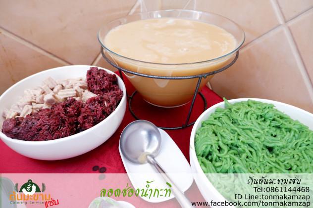 ลอดช่องน้ำกะทิขนมไทยใส่น้ำแข็งอร่อยๆ