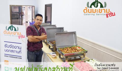 Catering อาหารบุฟเฟ่ต์สนามศุภชลาศัย