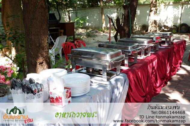 cateringรับจัดอาหารบุฟเฟ่ต์นอกสถานที่ อาหารถวายพระทำบุญ